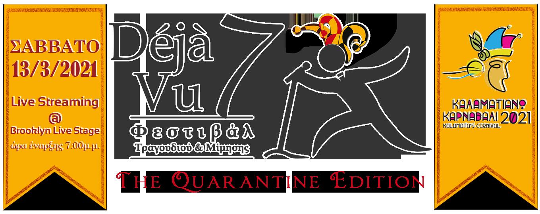 Deja-Vu-7-Site