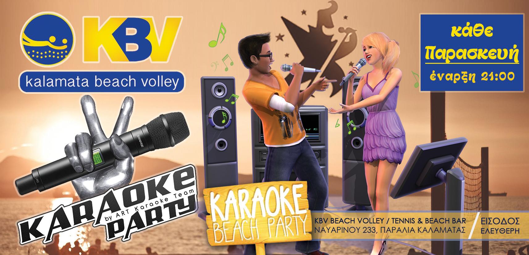 Karaoke-KBV
